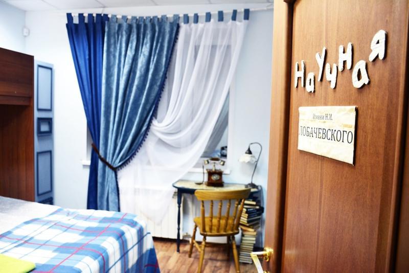 Hostel Like