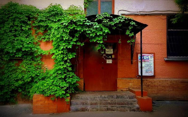 ILIAN hostel