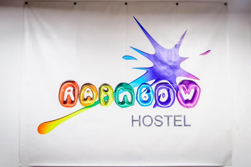 Rainbow Hostel