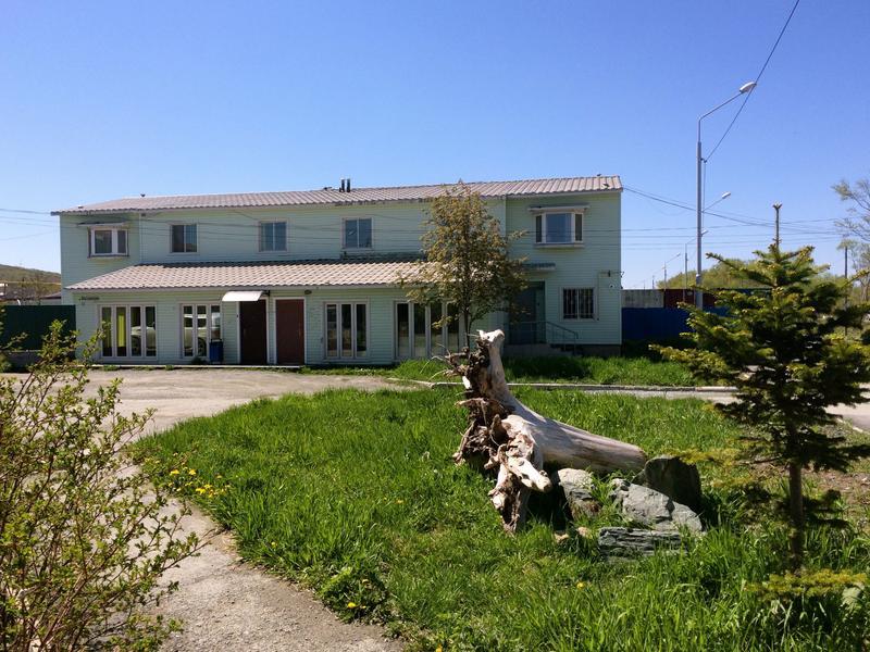 First Saxalin Hostel