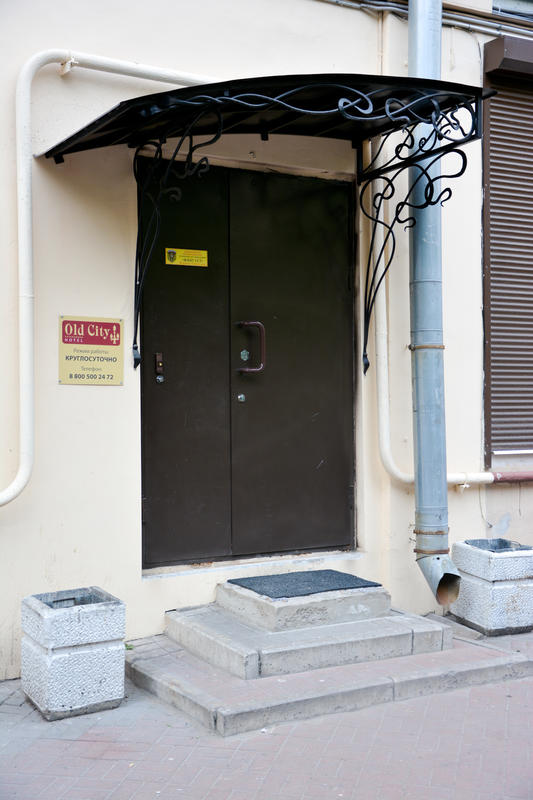 HOSTEL - Old City Hostel