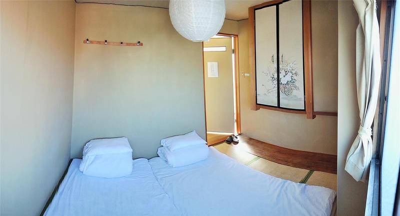 Peace House Sakura