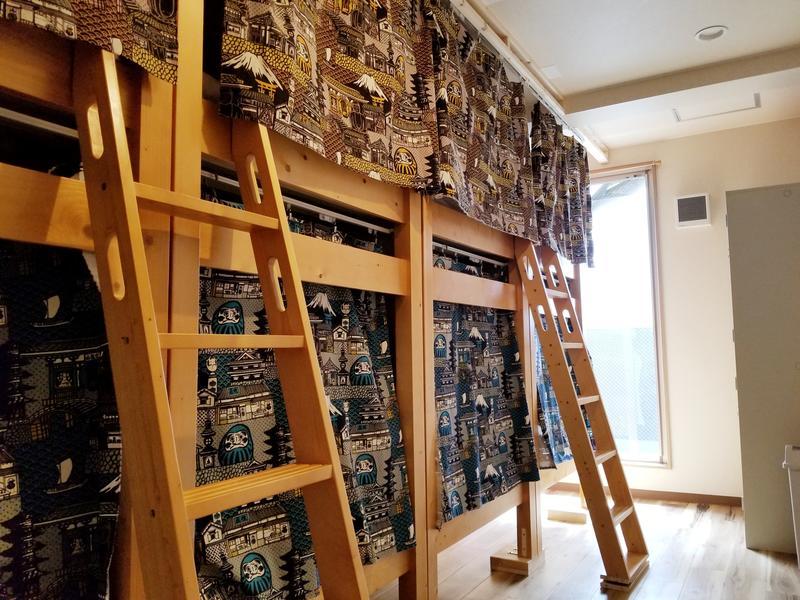 HOSTEL - Kyoto Hostel Ryokan