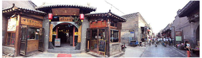 Pingyao Fly by Knight Courtyard