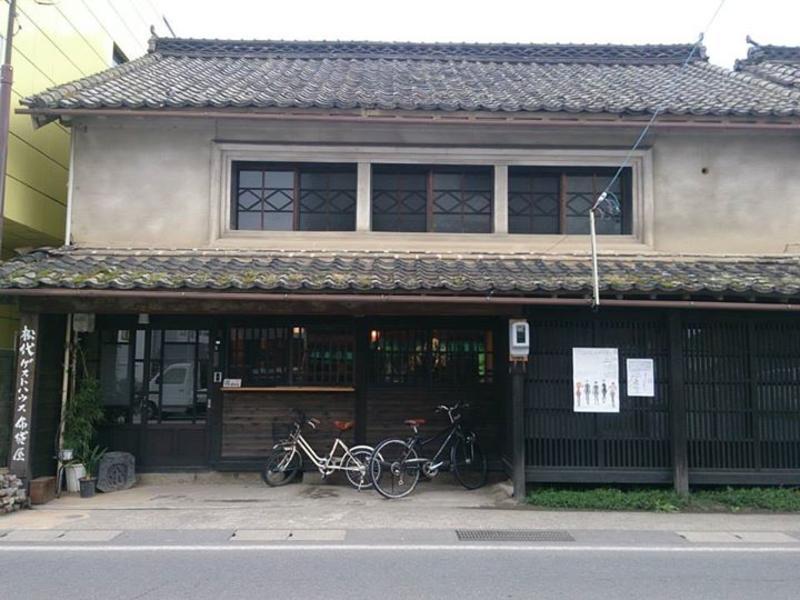 Matsushiro GuestHouse Hoteiya