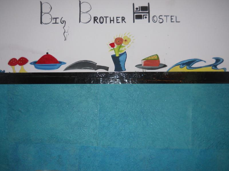 Big Brother Hostel