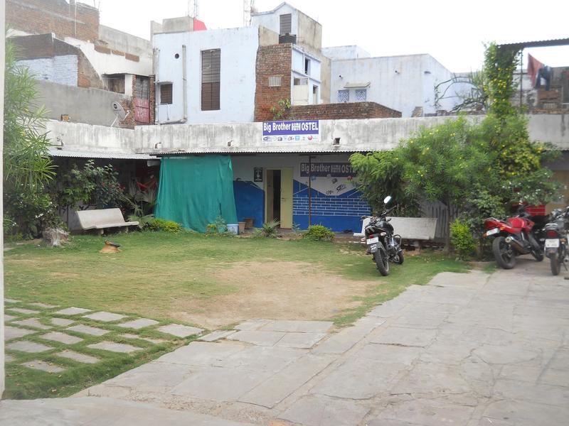 Big Brother Hostel