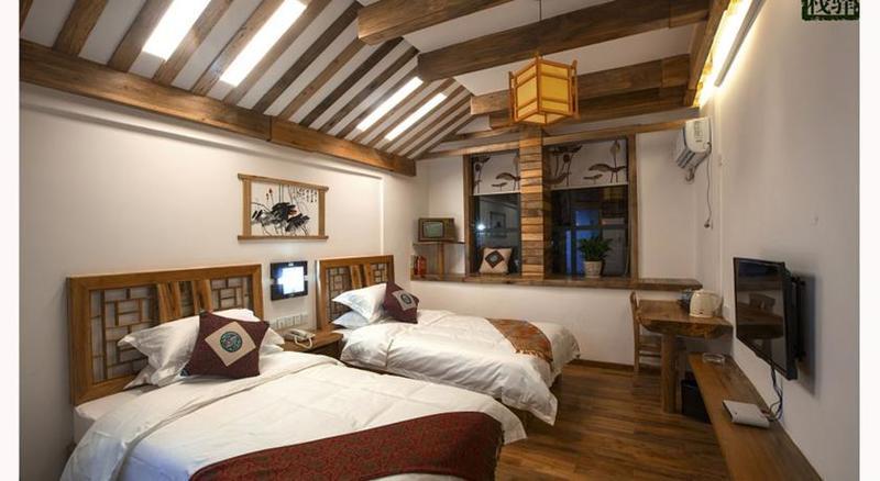 Wangyi Inn