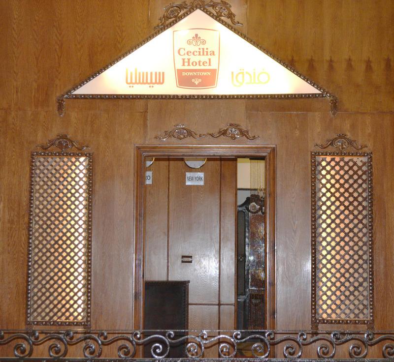 Cecilia Hotel Cairo