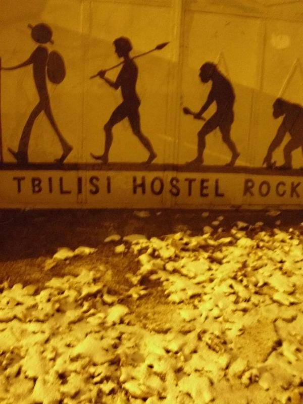 HOSTEL - New Tbilisi Hostel