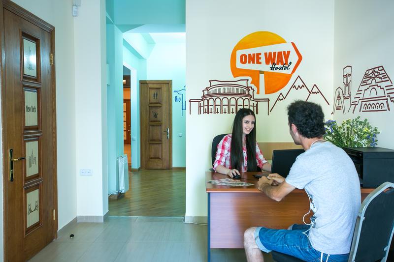 HOSTEL - One Way Hostel Belyakov