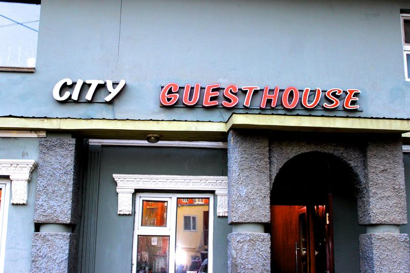 City Guesthouse and Tours