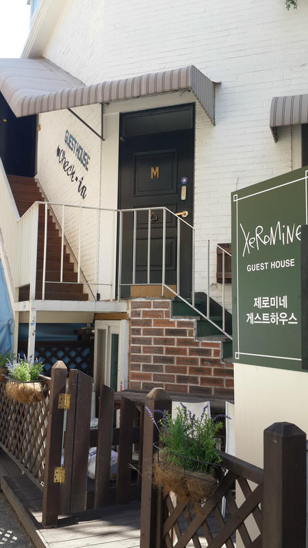 Xeromine Guesthouse Itaewon
