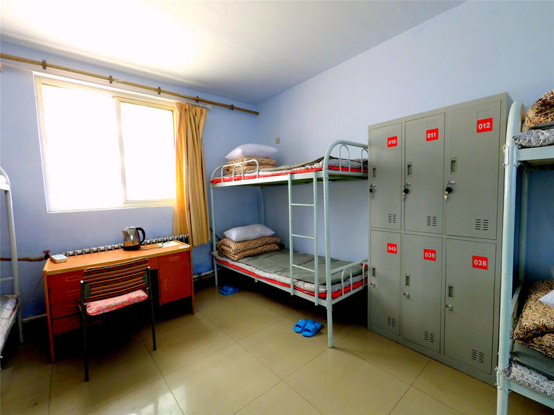 First Met Hostel