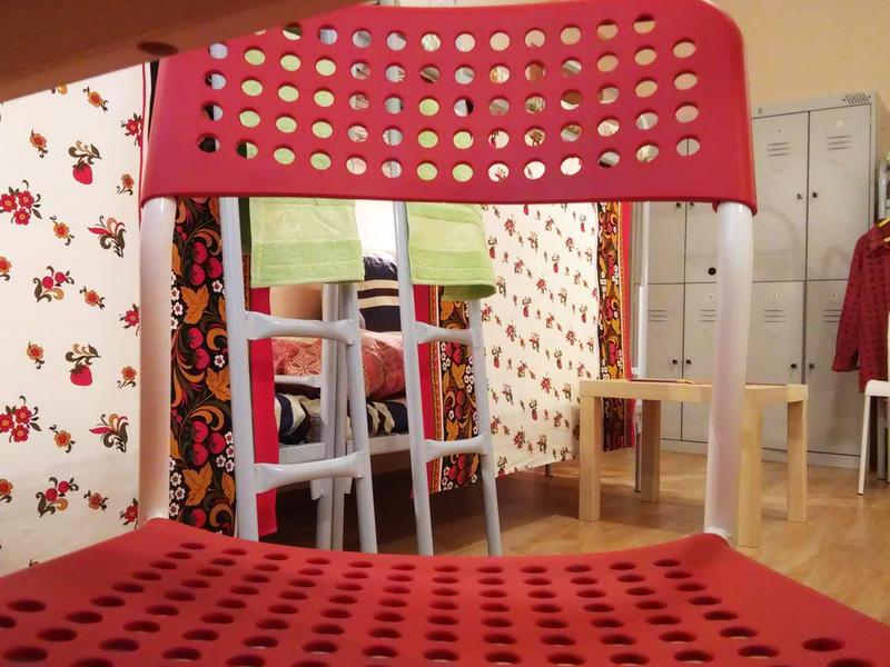 Eco Hostel Izba