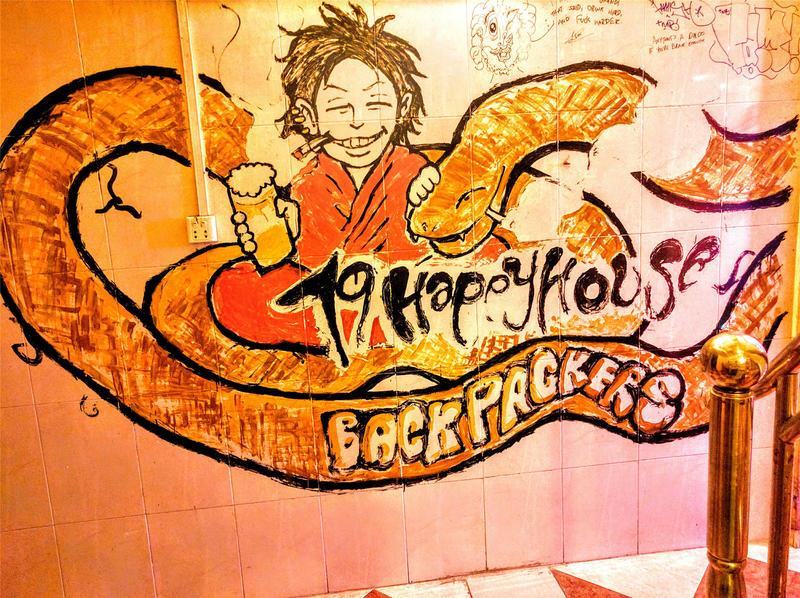 HOSTEL - 19 Happy House Backpacker