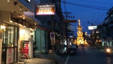 Photos of Chiang Rai Hotel