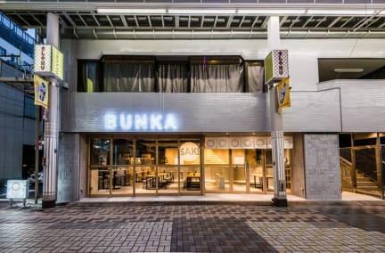 Foto di Bunka Hostel Tokyo