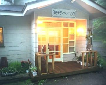Fotos von Nikko Teddy Bear House