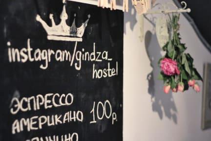 Bilder av Gindza Hostel Sretenka