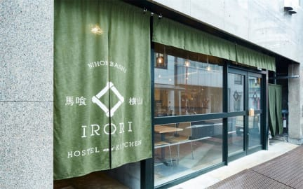 Photos of IRORI Nihonbashi Hostel and Kitchen