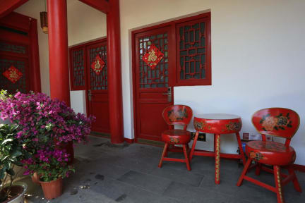 Photos de Beijing Yue Xuan Courtyard Hostel
