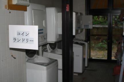 Photos of Hotel Keyaki no Mori