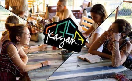 Casa Kayam Hostal y Residencia Artistica tesisinden Fotoğraflar