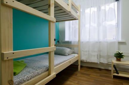 Fotos von Hostel Vozduh