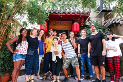 Foton av POSHPACKER | Chengdu Mix Hostel