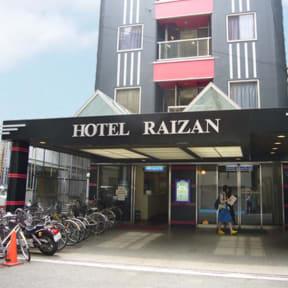 Fotografias de Hotel Raizan South