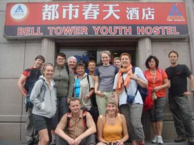 Foto's van Bell Tower International Hostel