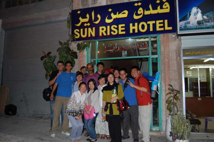 Photos of Sun Rise Hotel