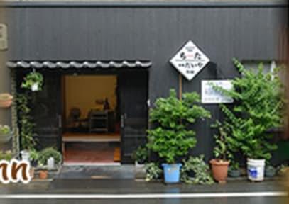 Photos of Chita Guest Inn