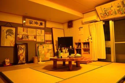 Fotos von Asakusa Hostel Toukaisou