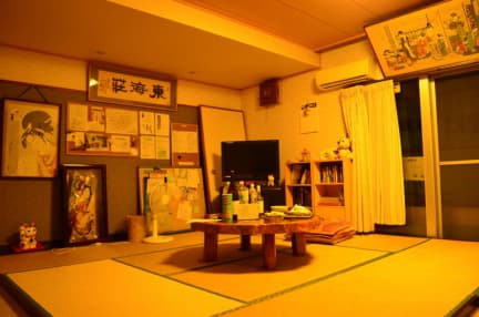 Bilder av Asakusa Hostel Toukaisou