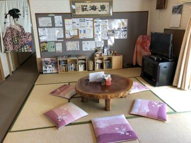 浅草ホステル東海荘の写真