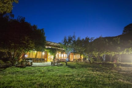Photos of Grampians Eco YHA
