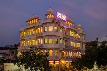Fotos von Hotel Sarang Palace