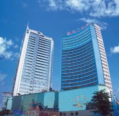 Ocean Hotel Guangzhou tesisinden Fotoğraflar