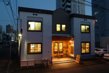 Backpackers Hostel Ino's Place照片