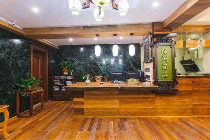 Foton av Guilin Oasis Inn