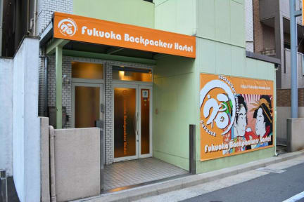 Fotky Fukuoka Backpackers Hostel