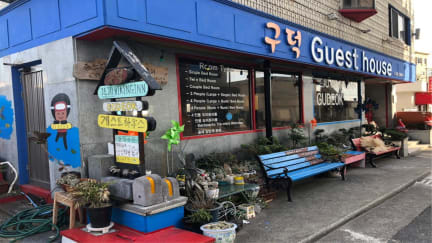 Foton av Jeju Hiking Inn and Gudeok Guesthouse
