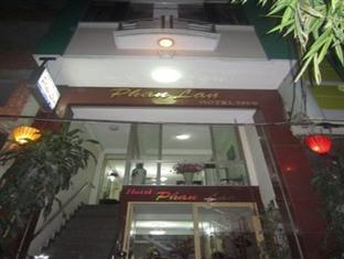 Photos of Phan Lan 2