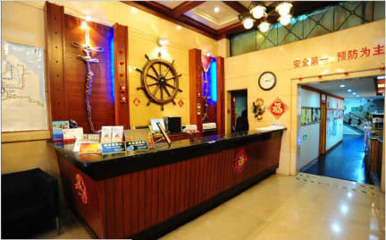 Foto di Captain Youth Hostel (Fuzhou Road. The Bund)