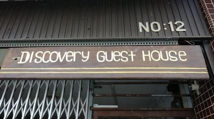 Fotky Discovery Cafe & Guest House