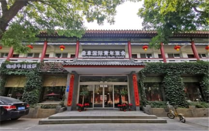 Foton av Qufu International Youth Hostel