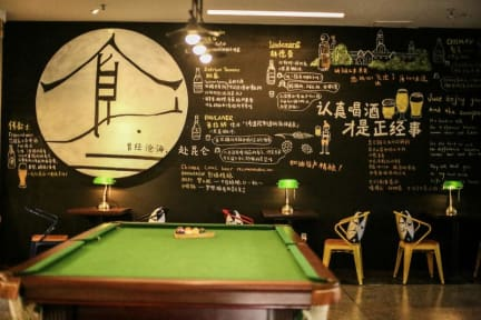 Foto di Kunlun International Youth Hostel(Huangshan City)