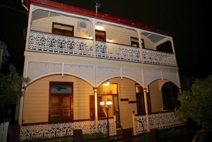 Photos of Aussie Way Lodge